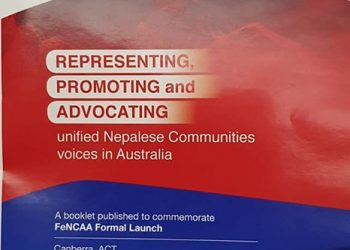 FeNCAA Offical Launch Event – Canberra